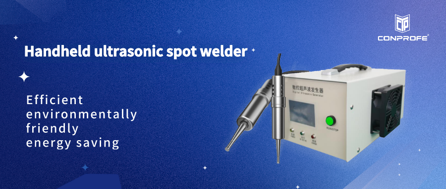 Time-saving, labor-saving, worriless! Conprofe handheld ultrasonic spot welder is launched.